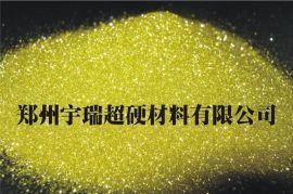 金刚石微粉