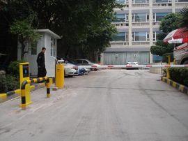 标准停车场收费系统