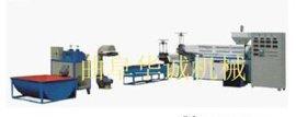 塑料造粒机器  新型塑料颗粒主副机械