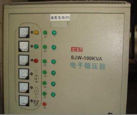 稳压器JJW  DJW  DBW SBW专业维修