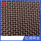 厂家现货供应耐酸碱紫铜网 防电磁干扰铜丝网