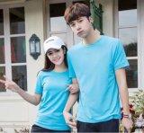 夏季情侣装班服纯色短袖圆领衫户外活动工作服速干衣可印企业LOGO