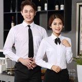 饭店餐厅男女服务员领班长袖酒店秋冬长袖衬衫工作服可定制店标