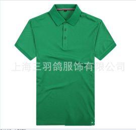 上海定做T恤衫春夏新款男女同款翻领T恤 纯色广告衫工作服