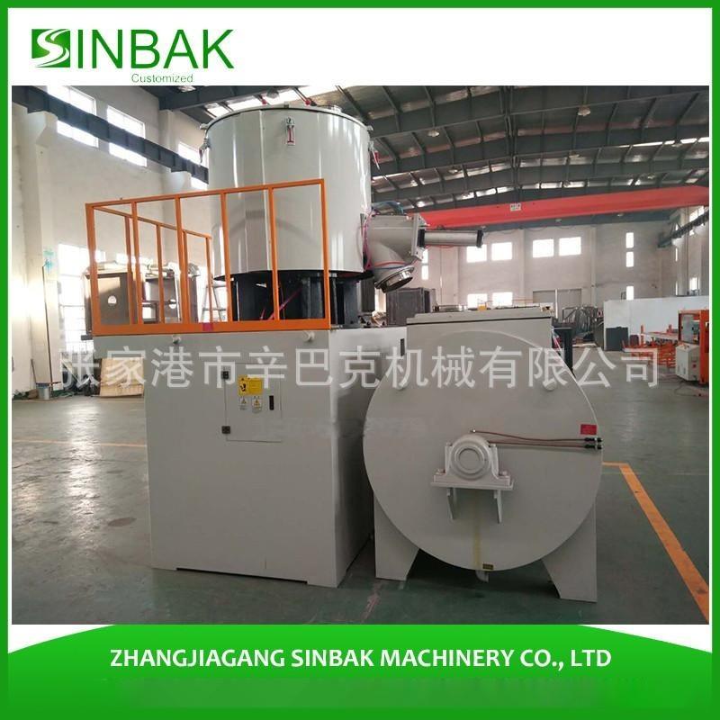 廠家供應塑料高速混合機組可定製小型混料機 PVC原料高速混合攪拌