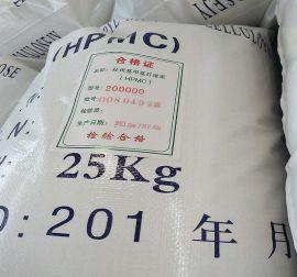 砂浆HPMC纤维素 内外墙腻子粉专用纤维素 羟丙基甲基纤维素醚