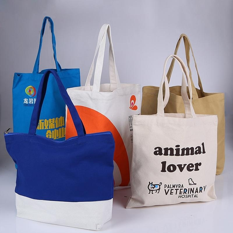环保广告袋购物袋帆布袋促销礼品袋手提袋印制企业店标