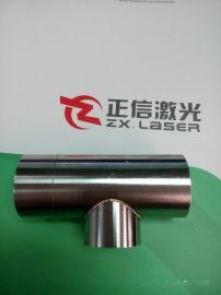弯头弯管堵头激光焊接设备 后期免打磨抛光
