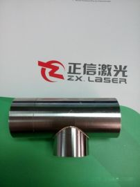 彎頭彎管堵頭鐳射焊接設備 後期免打磨拋光