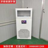 批發烤漆房原廠配件 加熱空調 熱空調 升溫快 安裝簡單 熱風機