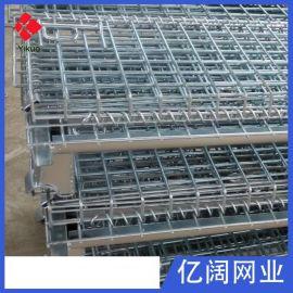 供应铁丝焊接可折叠仓储笼 周转箱 铁丝笼【特殊规格加工定做】