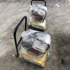 山东现货振动平板夯 柴油双向平板夯实机 建筑工地路基汽油打夯机