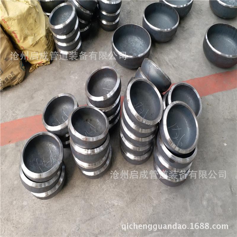 沧州厂家直销Φ114*4半球型封头 碳钢 不锈**形封头按要求订做