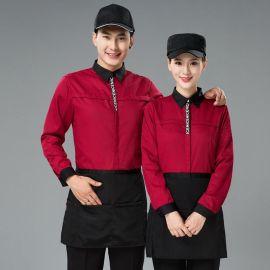 酒店服务员春装男女快餐蛋糕火锅店咖啡西餐厅餐饮工作服长袖工服