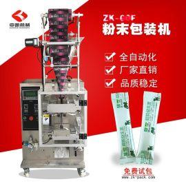 【厂家促销】面粉粉剂包装机 多功能包装机械设备|粉末定量包装机