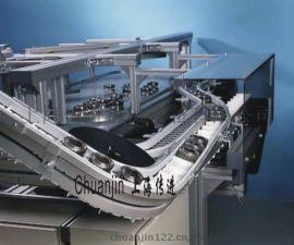 精密加工件配套柔性链板输送线
