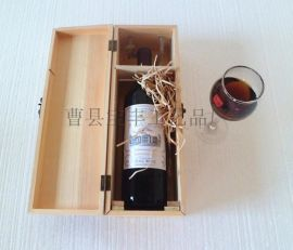 红酒木盒单支包装礼盒定制 葡萄酒洋酒木盒木箱 单只红酒盒子批发