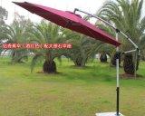 |北京户外注水底座广告伞定做|太阳伞生产|浩菲特伞业|
