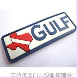 立体硅胶胶章 矽利康商标LOGO PVC软硬胶章
