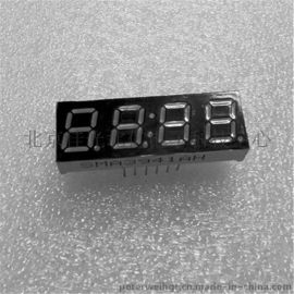 工业级0.39寸数码管 4位8一体 共阴共阳极 led时钟数码管厂家