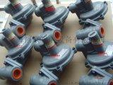 美国费希尔(FISHER)燃气调压阀627-496/497、133H、299H、CS400、R622