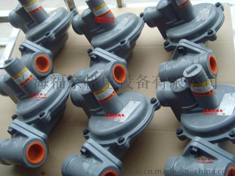 美國費希爾(FISHER)燃氣調壓閥627-496/497、133H、299H、CS400、R622