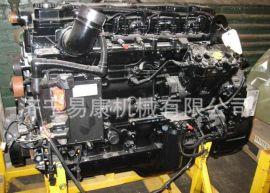 康明斯ISB5.9发动机 中通6120GE客车 ISB5.  修件四配套