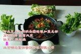 北京燜鍋加盟,御品皇三汁燜鍋,燜鍋連鎖加盟店,