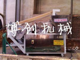 全自动饺子皮机, 混沌皮机 , 新型饺子皮机专场