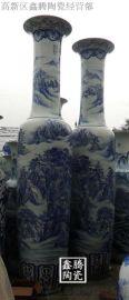 供应景德镇手工陶瓷大花瓶