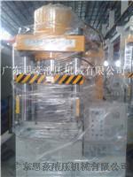 四柱液压机生产厂家_四柱液压机批发价格实惠