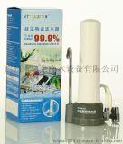 深圳尔泉净水器工厂厨房台上式净水器配三支陶瓷滤芯