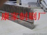 防静电剑麻条刷 铝合金底座条刷条 耐磨耐高温耐腐蚀 耐酸碱条刷