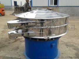 高卓厂家专业供应面粉玉米粉味精304全不锈钢旋振筛