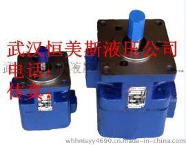 力士乐计量柱塞泵A2VK12MAOR4G1PE1-SO2
