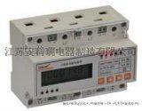 电子式三相多费率分时电能表计量仪表DTSD1352/F
