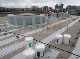 美莎金属屋面防水涂料,25年产品寿命