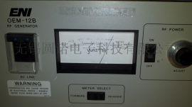 ENI 12B 12A射频电源维修和销售