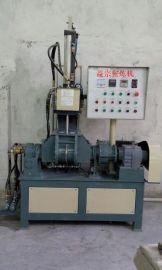 益宗小型实验室7L密炼机