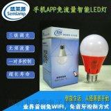 LED智慧燈泡智慧照明APP控制