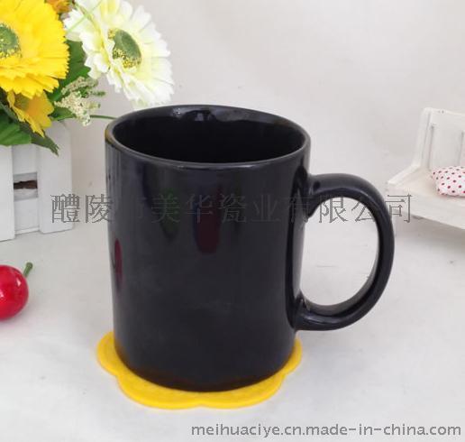 黑**釉礼品杯 广告陶瓷杯 马克杯 咖啡杯 礼品陶瓷杯  可订制LOGO图案 可定制二维码