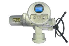 F-TQ90-ZT部分回轉智能一體化電動執行機構 電動閥門驅動裝置