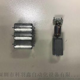 深圳市科羽鑫供应180电机装配机总装设备