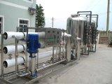 青州百川供应北京桶装水设备、车用尿素液、防冻液设备,还可生产玻璃水,一机多用,一年四季全是旺季!