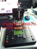 深圳LCD測試治具LCD液晶屏測試治具測試架液晶屏LCD測試治具