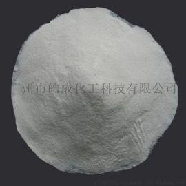 荷兰优势N-硬脂基芥酸酰胺(SE蜡)十八烷基芥酸酰胺