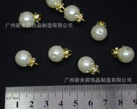 新款水钻钻石珍珠吊坠纽扣 水晶钻扣 手工饰品拉链头服装衣领鞋扣