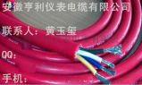 亨儀ZRB-KGG陶瓷化耐火矽橡膠電纜