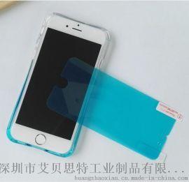 厂家批发 iPhone6s纳米防爆膜 iPhone6plus/6s手机软性膜 纳米盾防爆膜 保护膜4.7 5.5全屏膜