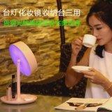 个性创意化妆镜台灯 可充电LED台灯 韩国便携收纳化妆镜
